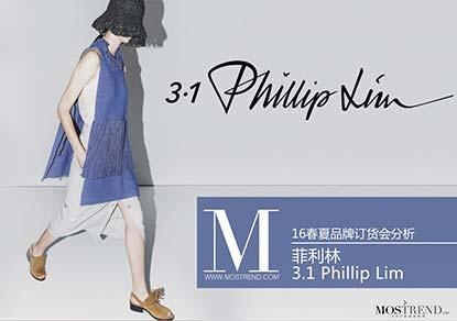 """3.1 Phillip Lim的设计理念一直是""""好穿、实用"""",喜好从街头文化中寻找灵感,在基本款中加入新颖的细节设计,裁剪利落、修身时尚,营造女性的休闲美;本季3.1 Phillip Lim融入军工装的概念,整个色调以军绿、牛仔蓝、藏蓝色居多,同时与黑白混搭,丰富而不浮夸,呈现出不落窠臼的视觉效果;比较突出的设计元素有富有肌理感的抽褶,街头涂鸦图案、网眼针织镂空、后背正三角裸露、流苏以及荷叶边装饰等。"""
