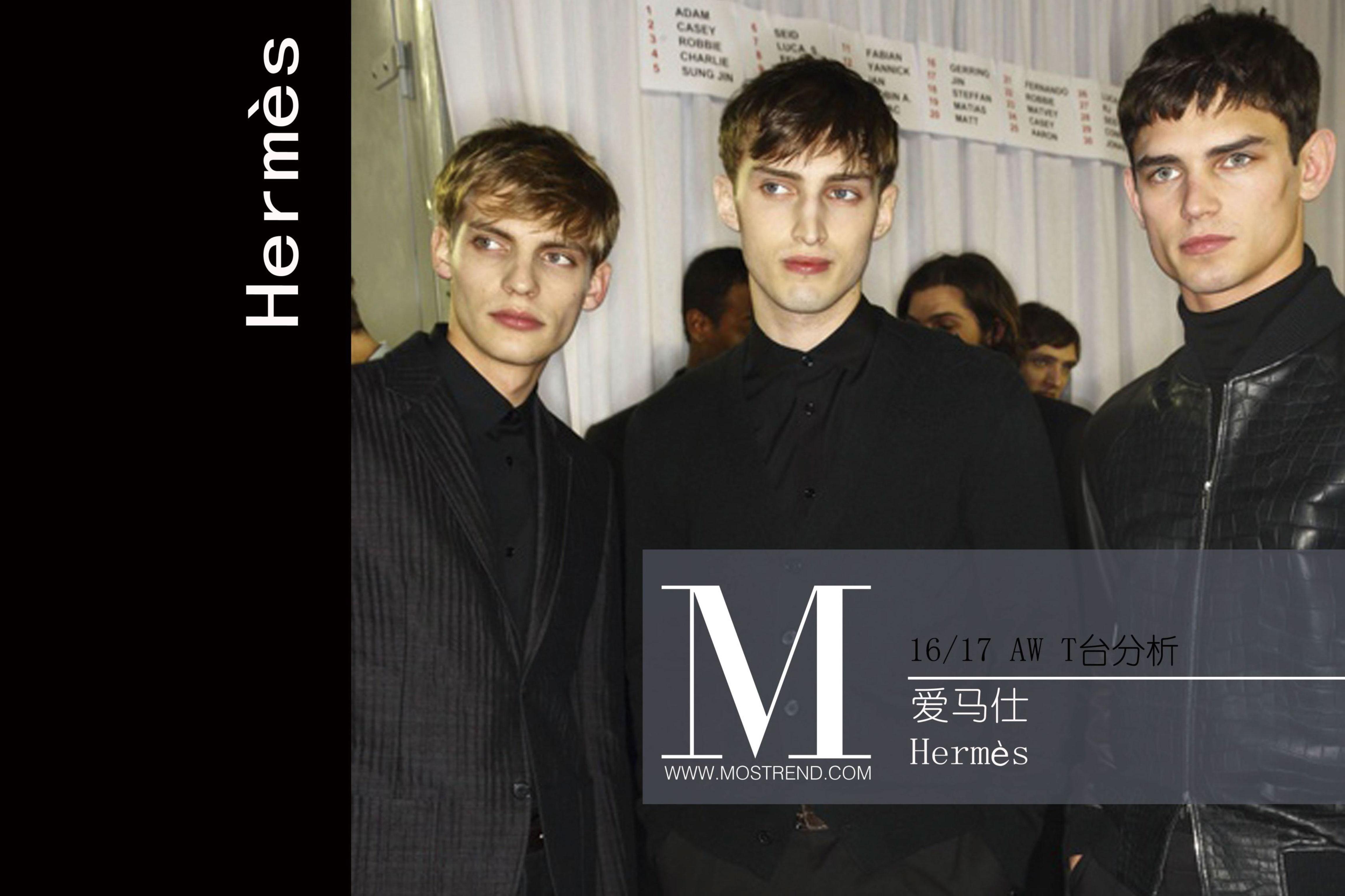 """愛馬仕Hermès在2016秋冬男裝本季的設計依舊講究細節之處,剪裁利落的皮衣和大衣盡顯紳士風度,顏色的運用恰到好處,詮釋著男士經典又十分考究的穿衣風格。增加的多款夾克單品讓Hermes更具活力,而彩色毛衫的出現則讓一向""""冷淡""""的Hermes帶上了些暖男味道。"""