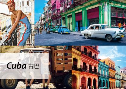2017春夏女裝裙裝企劃設計—古巴 Cuba