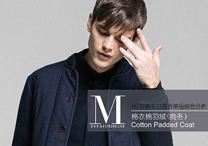 本季商务风的棉衣棉羽绒采用简洁利落、保暖时尚的廓形为主,搭配利落的剪裁技术、考究的工艺与稳重的色彩相呼应,而局部的细节来展现服装的精致与时尚,整体将男士的绅士、成熟的气质完美呈现。