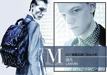 17春夏系列LANVIN延续了部分16秋冬的设计元素点,蜘蛛纹,钉珠工艺,密集图案的衬衫等,同时也将最流行的元素通过LANVIN的设计手法表现出优雅绅士的风格。