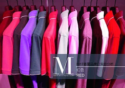 本季订货会色彩丰富,层次感十足,而红色系是时尚圈里不可磨灭的经典,有给人一种绅士、沉稳的感觉的酱红色,也有靓丽抢眼、个性十足的紫红色等红色系。