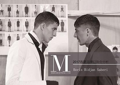 Boris Bidjan Saberi于2007年创建了同名品牌, 主打都市系列, 以解构主义及富有未来主义的线条轮廓见长,尽带现代都市气质, 加上设计师的不断探索,设计出一系列精致而非常合身的衣服。颜色和造型方面仍是暗黑主义为导向,但却表现了一种自由无拘的态度。