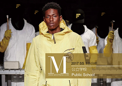 Public School是2008年诞生于美国纽约的男装品牌, 本季品牌从「革命」主题出发,设计上著重体现了革命、叛党等感觉,款式如 Boxy Pants、Top Coats、Cropped Bombers,均注入大量 Graphic Design 元素。