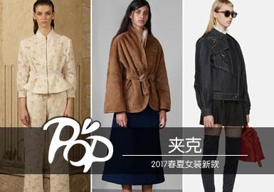 2017春夏女裝新款--夾克