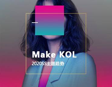 對Z世代來說,新偶像已經可以是位虛擬的人物了,十萬加的粉絲以及不同的個性,甚至不同膚色,多位全新KOL將為網紅經濟帶來新的話題和流量。
