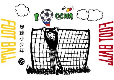 2019春夏男童圖案趨勢預測--足球小少年