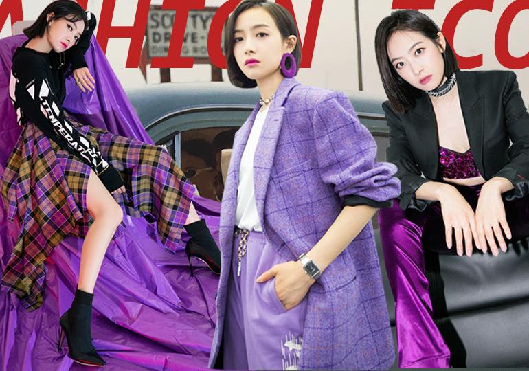 如果要在中国女星中,挑选出一位衣品最个性、最出位的,宋茜,一定是很多人脑海中,第一时间浮现的名字。'宋茜系'风格最标签化的搭配方式,要数其独特的高街潮搭法了。