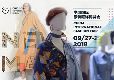 """2018年9月27-29日,中國國際服裝服飾博覽會2018(秋季)展拉開帷幕,其中參展包括14個國家和地區的719家展商和825個品牌,將""""New Makers""""--""""新匠心時代""""作為本次展會主題,強調服務消費升級催生而來的市場變革。同時,科技帶給生活的瞬息萬變,消費升級帶來了個性化的消費觀念,品牌和企業也意識到,變與不變,最終依然還是要回歸本源。"""