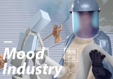 情绪工业--2020?#21512;?#22899;装主题企划