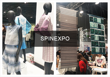 SPINEXPO上海國際紗線展此次匯聚185家業內翹楚,集合了包括纖維推廣商、紡紗廠、成衣制造商,以及橫機生產商在內的各個核心紡織鏈條,為他們提供最大的專業展示平臺。在環保生態趨勢發展過程中,智能化、科技化也同樣具有較快的發展,針織數字化模擬服務系統的實操展示、ERP運行系統進一步推進生產過程的信息化建設對資源整合、節約成本有重大的助力作用。