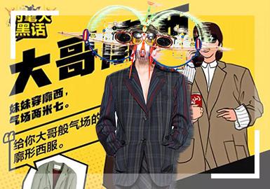 """6亿人觉得:都挺好,2019穿""""大哥廓西""""的女生最潮!"""