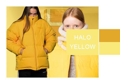 午后光暈黃--女裝棉羽絨色彩演變趨勢預測