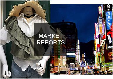 新一季的韩国市场更加注重细节创新和造型设计,撞色领边条在翻领上的应用使得单品更具运动青春感,层叠荷叶边、蕾丝拼接的应用,使单品更具夏日律动感,收褶、叠穿、肩部不对称赋予单品别样的造型感,多元的拼接连衣裙设计展现了新一季邻家女孩鬼马俏皮的新形象。