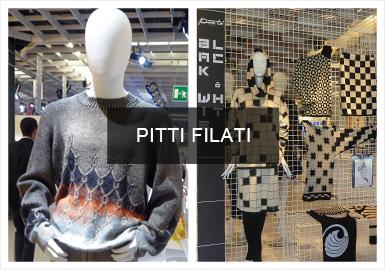 世界頂尖紗線展Pitti Filati每年在佛羅倫薩舉辦,是國際著名的紗線展之一,本屆秋冬展短短3天時間內,就有5000多名買家參與,來自世界各地最優秀的紗線制造商們也不負眾望,向大家展示了業內的最高水平。Pitti Filati展的高規格、創新性,為懷有項目或愿景的設計師提供不竭的靈感源泉。
