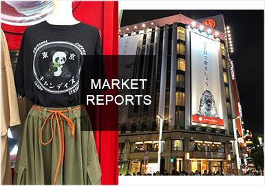東京市場一直是市場緊密關注的日系風格的潮流導向,反映了當下日本最新的流行演繹。2019年7月,根據東京最新資訊可以看出,2019早秋的日本市場保留了本土服裝風格的同時緊跟市場潮流,彩色條紋運用成為最亮眼的細節設計。下面就跟著小編一起看看,攝影小哥眼中的女裝市場吧!