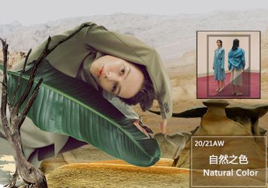自然之色--女裝棉麻主題色彩趨勢