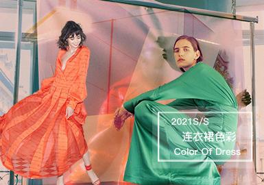 陽光柔和色--女裝連衣裙色彩趨勢