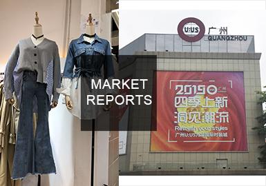 作為全中國最大、最快的服裝批發零售市場-廣州,迎來2019秋冬的全面上新,綜合分析廣州U:US、匯美等服裝批發市場和天河城、太古匯等服裝零售市場,成為每一季服裝研發的關鍵。率性西服和輕奢感小香風作為2019秋冬市場中最常見百變的風格,重新升級了女裝的淑女、休閑、街潮等風格的創意維度。新穎兩件式和輕量運動外套、棉羽絨,創造了跨季百搭包容的熱門潮品。簡約舒適的款式越來越注重工藝上的變化,百變拼接、隨性抽繩等工藝元素成為款式造型變化的時尚晴雨表。人物頭像和字母的固有形象被打破,閃光珠片、燙鉆、柳丁等精致輔料的多層圖案工藝融合,更是讓廣州市場秋冬上新成為洞見未來趨勢的發源地。