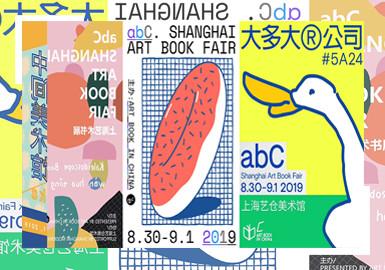 趣奇插画集会--超棒的ABC艺术书展
