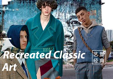 艺塑经典--男装主题面料趋势