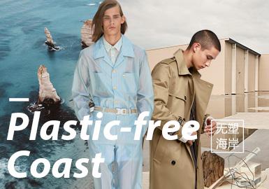 无塑海岸--男装主题色彩趋势验证
