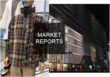 東京男裝市場本次重點以設計師潮牌和買手集合店為主。整體風格以個性街潮、日式休閑為主。機能風也是市場較突出的風格之一,少量的設計師品牌在服裝的設計上通過解構表達個性態度。此篇主要從風格、圖案和工藝出發,透析日本秋冬市場的流行風格、元素。