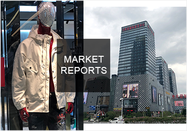 本篇內容款式來源主要集中在站南和大象城批發市場,整體風格以休閑為主,街頭感和機能服飾也占據一定比例。異質拼接以全新的設計手法出現,更加豐富服裝的層次感,口袋的設計依然是重點。皮夾克和羊羔絨的材質大量出現,有望成為新一季的潮流趨勢。