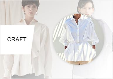 新派洋裁--女裝襯衫工藝趨勢