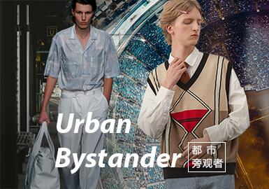 都市旁观者--男装主题面料趋势