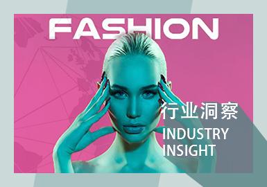 2021中国时尚消费趋势全洞察--上