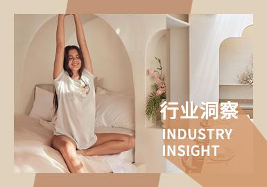 2021年2月--女装内衣/家居服行业趋势洞察
