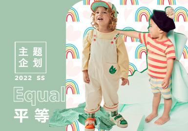 平等--婴童主题企划