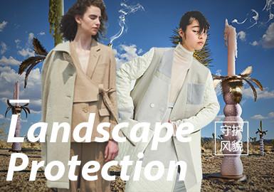 守护风貌--女装主题面料趋势