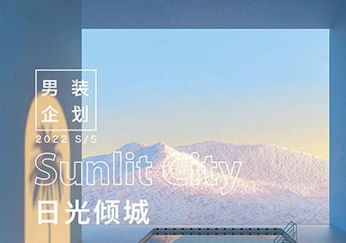 日光倾城--男装主题企划