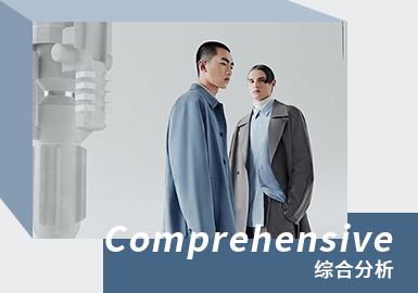 目前国内的时尚休闲品牌当中SELECTED、VICUTU和VSKONNE为市场中重要的时尚男装休闲风格参考品牌,而Ermenegildo Zegna、SCOFIELD、J.LINDEBERG也同样受到欢迎。本次报告款式提取以线上款为主。本季商务休闲品牌春夏开发新款中夹克、休闲裤占据主要的开发,设计多以精致利落的裁剪和简约版型为主,迷你刺绣点缀成为新商务设计的亮点,增添细微的时尚度。Polo衫则从领边的撞色设计出发,打破单调性,彰显品牌的精致和优雅。本次也增加了畅销单品和同款对比以供参考。