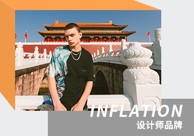 "?INFLATION是广州市捷展贸易有限公司旗下品牌,致力于打造城市街头风格,强调日常与潮流元素的融合。以 ""恰如其分的特立独行"" 为品牌理念,为游走在忙碌都市间的当代消费者解决如何个性又低调的穿衣需求。京城玩家系列是该品牌在2021春夏的瞩目焦点,以故宫元素结合艺术潮流,呈现当代社会对日常与潮流之间融合与平衡的探索。"